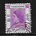 HONG  KONG,198, USED, ELIZABETH II