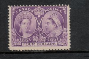 Canada #64 Mint Fine Original Gum Lightly Hinged - Bright Color