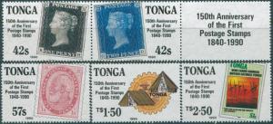 Tonga 1990 SG1073-1077 First Postage Stamps set MNH