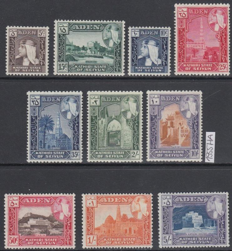 XG-AO191 KATHIRI STATE OF SEIYUN - Definitives, 1955 Aden, Archaeology MNH Set