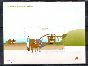 2007  PORTUGAL MADEIRA -  SG:MS 393 - SUGAR CANE MILLS- UNMOUNTED MINT