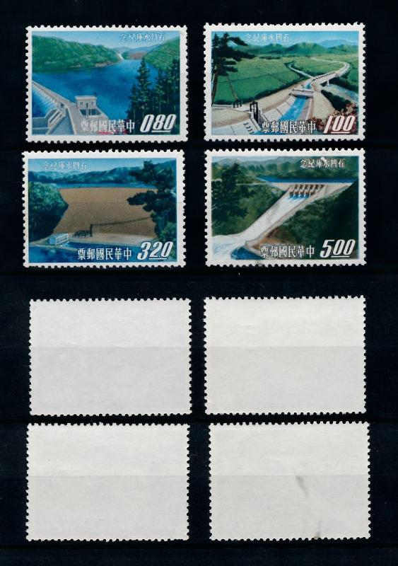 [79217] Taiwan 1964 Water dam 5.00 with small brown Spot  MNH