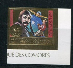 Comoro Islands #465a Imperf MNH
