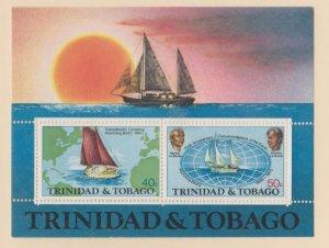 Trinidad & Tobago Scott #246a Stamps - Mint NH Souvenir Sheet