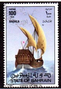 BAHRAIN 267 USED SCV $6.00 BIN $2.50 SHIP