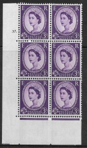 3d Wilding Multi Crown on Cream Cyl 37 Dot perf A(E/I) UNMOUNTED MINT
