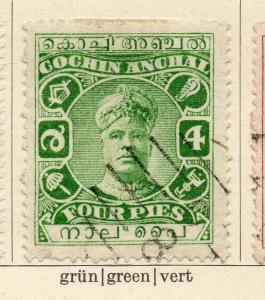 Cochin 1918-22 Early Issue Fine Used 4p. 322438