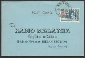 MALAYA PENANG 1964 postcard, KEPALA BATAS cds..............................51534