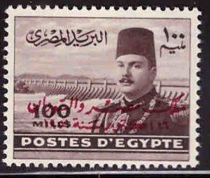 EGYPT Scott 313 MNH** 1952 overprint stamp
