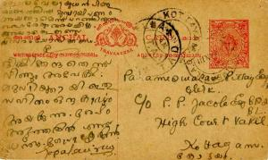 Indian States Travancore 6ca Conch Shell Postal Card c1935 Experimental, A.O....