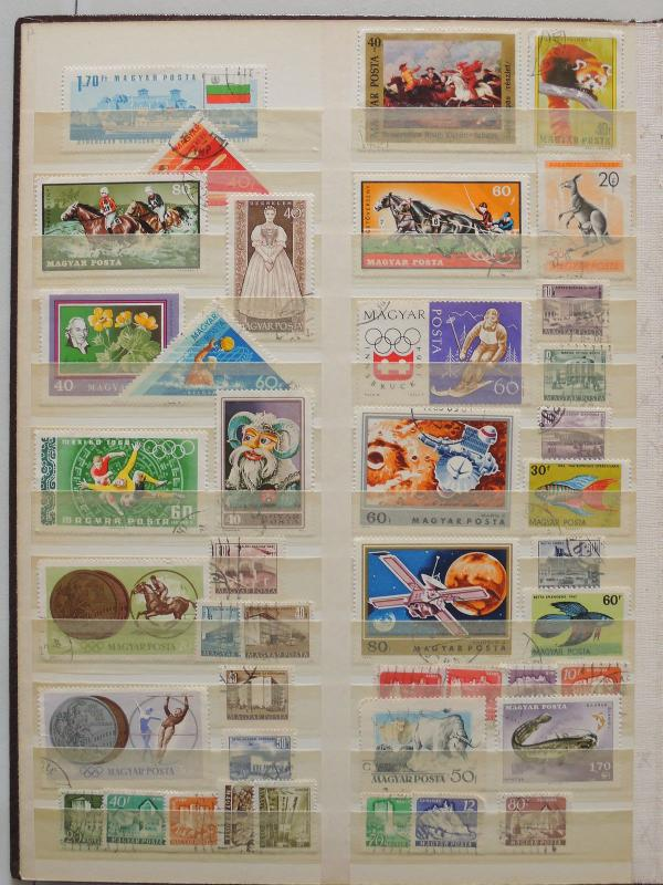 YS-L466 HUNGARY - Olympic Games, Fish, Costumes, Paintings USED