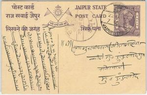 61731  - INDIA Jaipur - POSTAL STATIONERY CARD 1940's  nice SUN  postmark