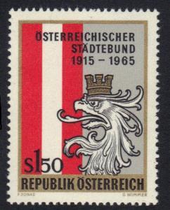 Austria 1965 MNH  Austrian Towns Union  complete