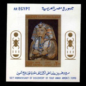 EGYPT Scott C144 MH* Tutankhamun Souvenir sheet