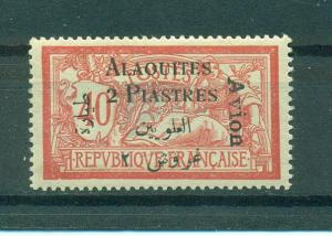 Alaouites sc# C1 mnh cat value $50.00