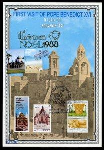 ISRAEL SOUVENIR LEAF CARMEL#38 OVPT'D FIRST VISIT OF POPE BENEDICT XVI ENGLISH