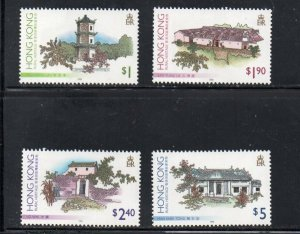 Hong Kong Sc 720-23 1995 Traditional Buildings stamp set mint NH