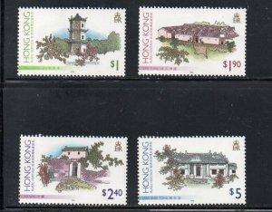 Hong Kong Sc 720-23 1995 Traditional Buildings stamp set mint NH