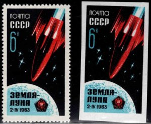 Russia Scott 2728 perf and Imperforate MNH** Luna 4 Moon rocket stamps