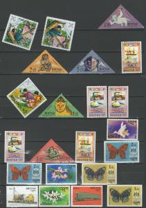 Bhutan stamps, 3D stamps and mint mini sheets