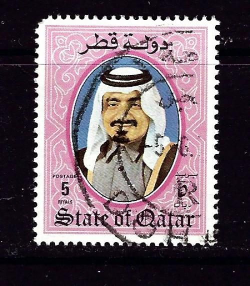 Qatar 658 Used 1984 Issue rounded corner