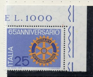 Italy 1970 MNH Mint Unmounted Early Issue Fine 25L. NW-124170