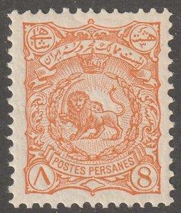 Persian/Iran stamp, Scott#109,  MH, certified, 8ch, orange, #ms-6