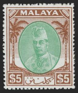 Malaya / Kelantan Scott 50-70 Gibbons 61-81 Never Hinged Set of Stamps