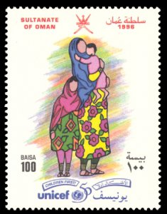 Oman 1996 Scott #381 Mint Never Hinged