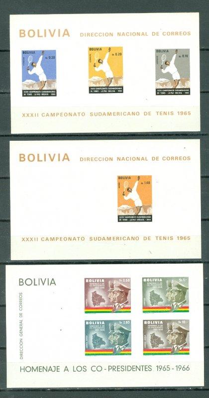 BOLIVIA LOT of 5 SOUV. SHEETS...MNH...$40.00
