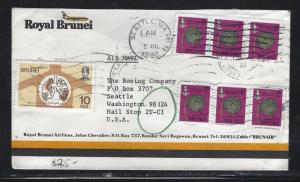 BRUNEI COVER  (PP0706B)  1982  15S COMMEMX6+10S HEART A/M TO USA