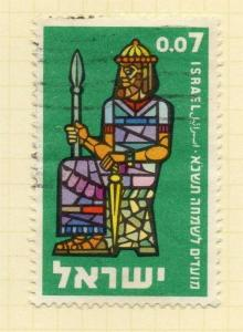 Israel 1960 Early Issue Fine Used 7pr. 174983