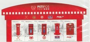 Malaysia 2011 Stamp Week Postbox UPU Strip of 5V MNH SG#1830a