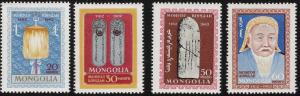 Mongolia- Scott 304-307 Complete Set of 4- Genghis Khan CV MNH mint 1962