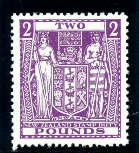 New Zealand 1952 Arms Fiscal £2 bright purple (wmk inv) MLH. SG F206w.