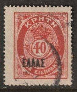 Crete 1908 Sc J14 postage due used thin