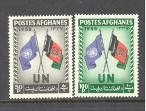 Afghanistan Sc # 460-461 mint NH (RS)