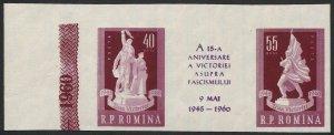 ROMANIA 1960 Sc 1323a Note Imperf MNH Margin Gutter Strip w/Label, Liberation