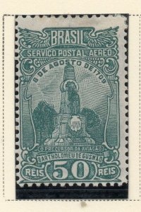 Brazil 1929 Early Issue Fine Mint Hinged 50r. NW-12097