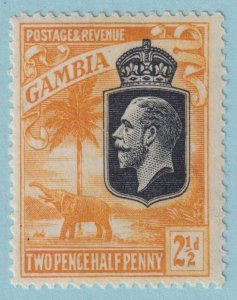GAMBIA 106 MINT NEVER HINGED OG*  NO FAULTS EXTRA FINE