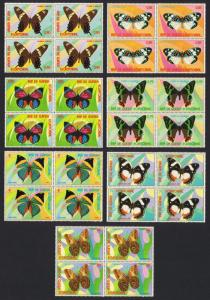 Eq. Guinea Butterflies 7v Blocks of 4 MI#1025-1031