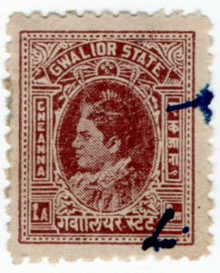 (I.B) India (Princely States) Revenue : Gwalior State 1a