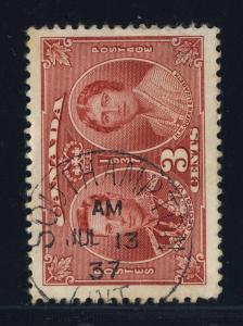 CANADA - 1937 - SOUTHAMPTON / ONT. CANCEL ON SG 356 - VERY FINE