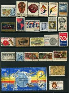 US Postage Stamps MINT OGNH  32 Different