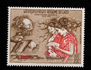 LAOS Scott C114 MNH**  UPU stamp