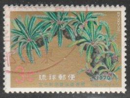 Ryukyu Islands #205 Used Single Stamp