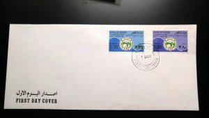 RARE QATAR 1980, CONGRESS OF ARAB TOWNS ORGANIZATION 1ST DAY COVER FDC HARD TO