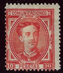 Spain SCV#230 Mint Fine SCV$125.00....Worth a close look!!