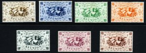 REUNION 1943 A Free French Issue Part Set SG 245 to SG 251 MINT