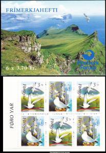 Faroe Islands Scott 225a Mint never hinged.